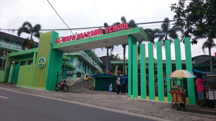 Gerbang Sekolah Al Wafa